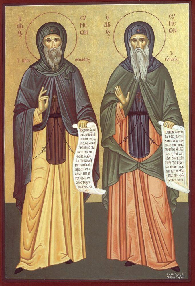 Святые Симеон Новый Богослов и Симеон Благоговейный. Симеон Новый Богослов отличался особой привязанностью к своему духовному отцу Симеону Благоговейному