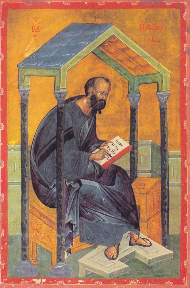 Апостол Павел в своих посланиях уделил место и прощению