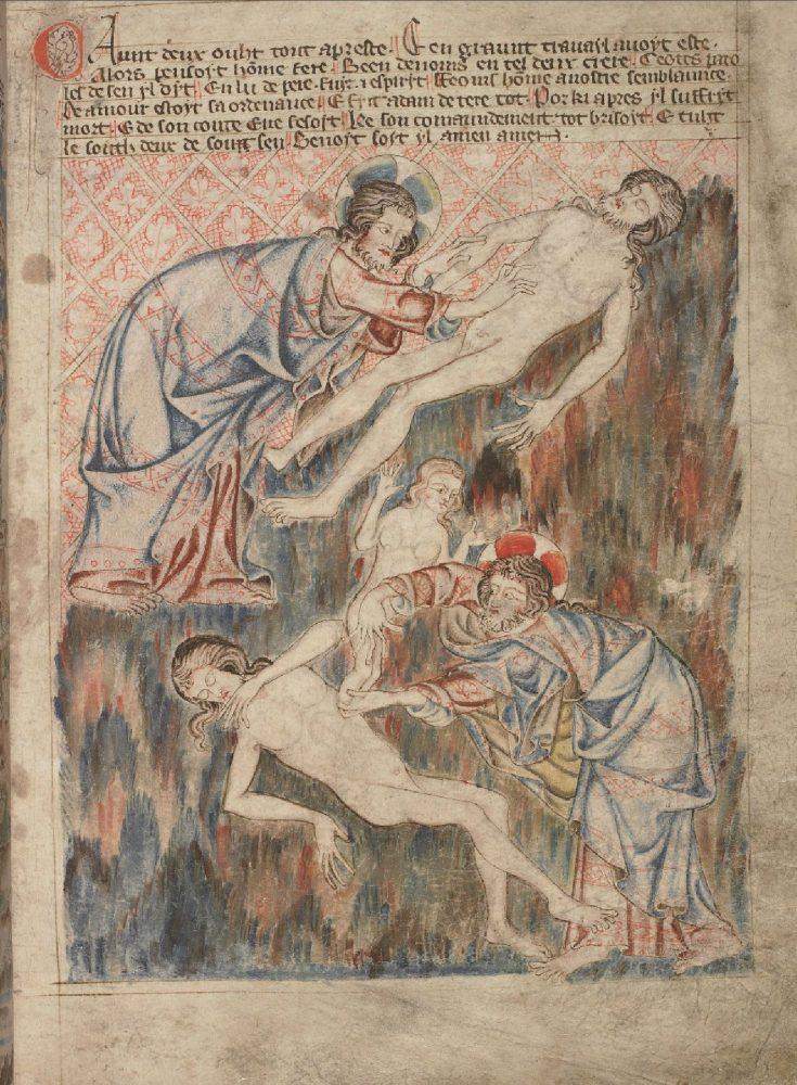Сотворение Адама и Евы; Англия; XIV в.; памятник: Библия (Bible ('Holkham Bible Picture Book'). 1327-1335 гг. Бог сотворил человека из праха и первоначально это была некая «статуя» или тело человека