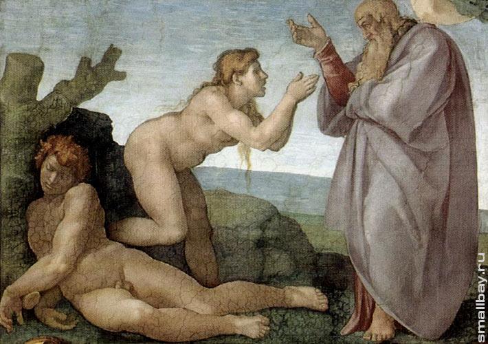 Сотворение Евы. Фреска Микеланджело Буонарроти, 1508-1512. Сикстинская капелла, Ватикан. Еву Бог создал как помощницу Адамы, поэтому и взял для этого ребро первочеловека когда он спал