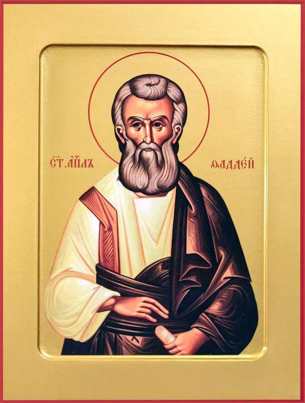 Ежедневное чтение девятницы и наличие иконы апостола поможет справиться с трудностями