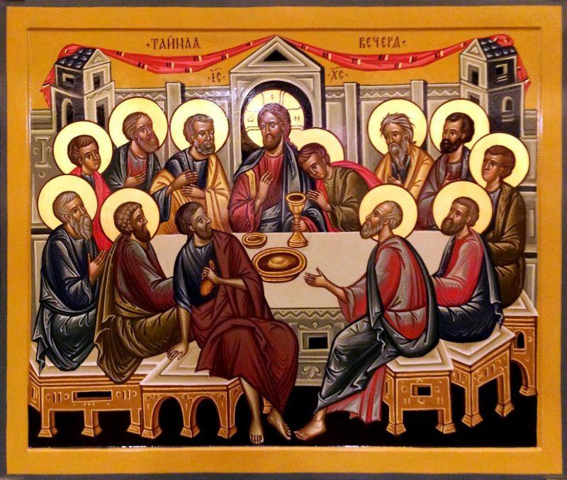 На картине Иуда изображен без нимба