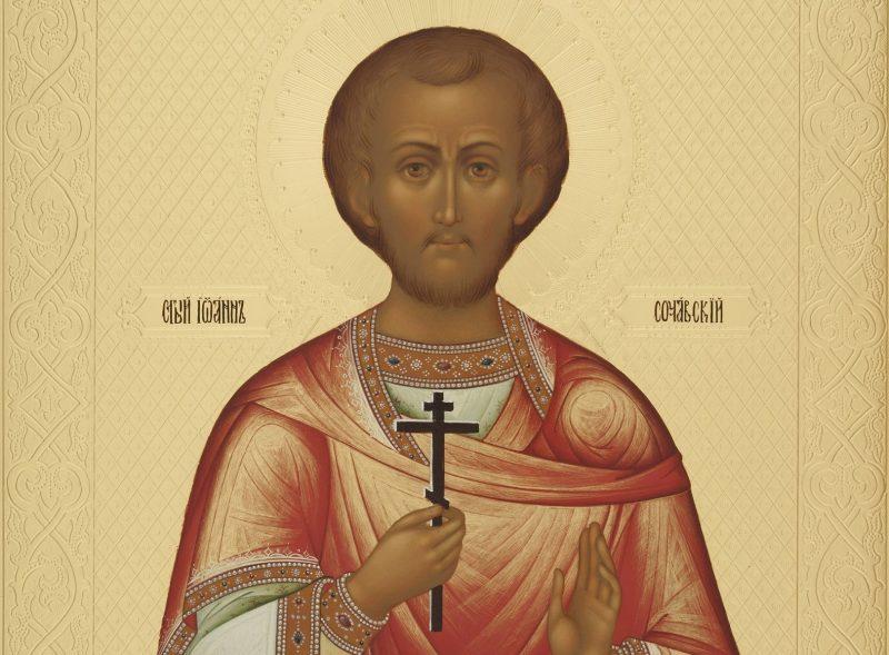 Молитва великомученику Иоанну Сочавскому о хорошей торговле