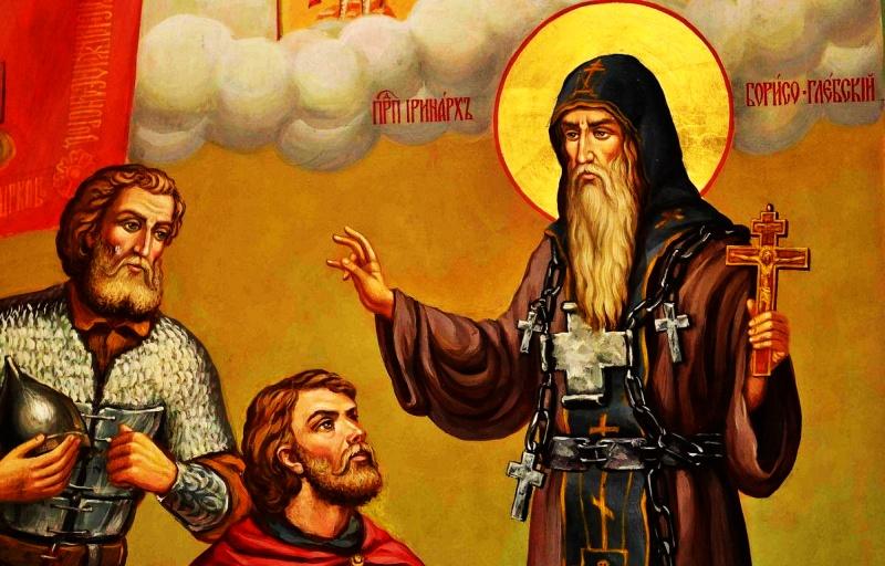 Преподобный Иринарх