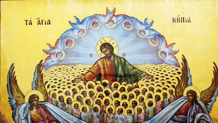 Канон покаянный ко Господу Иисусу Христу