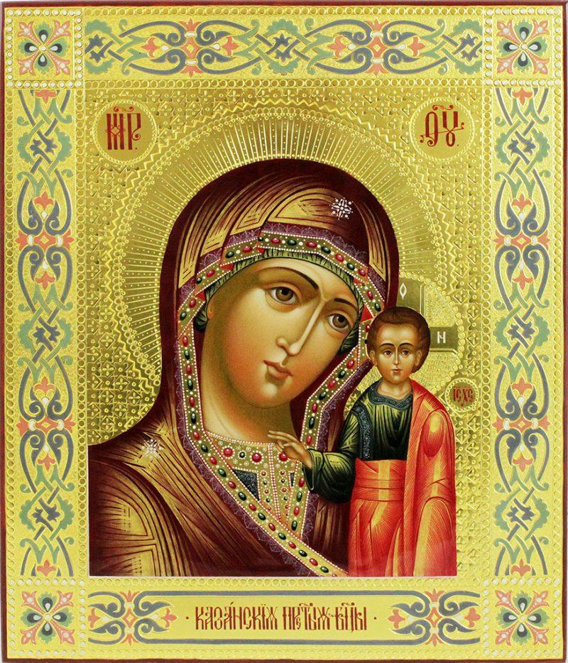 Молитва Казанской Божьей матери: сильная молитва