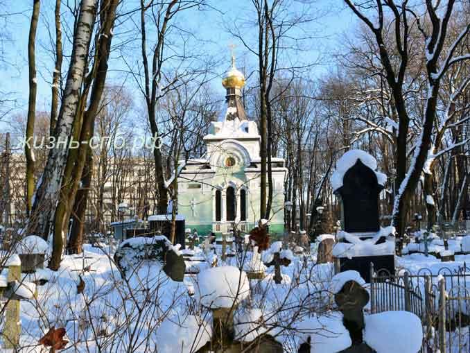 Часовня Ксении Петербургской на Смоленском кладбище в Питере