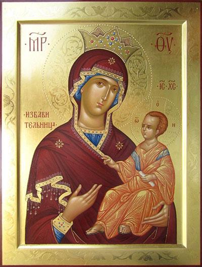 """Икона Божией Матери """"Избавительница от бед"""""""