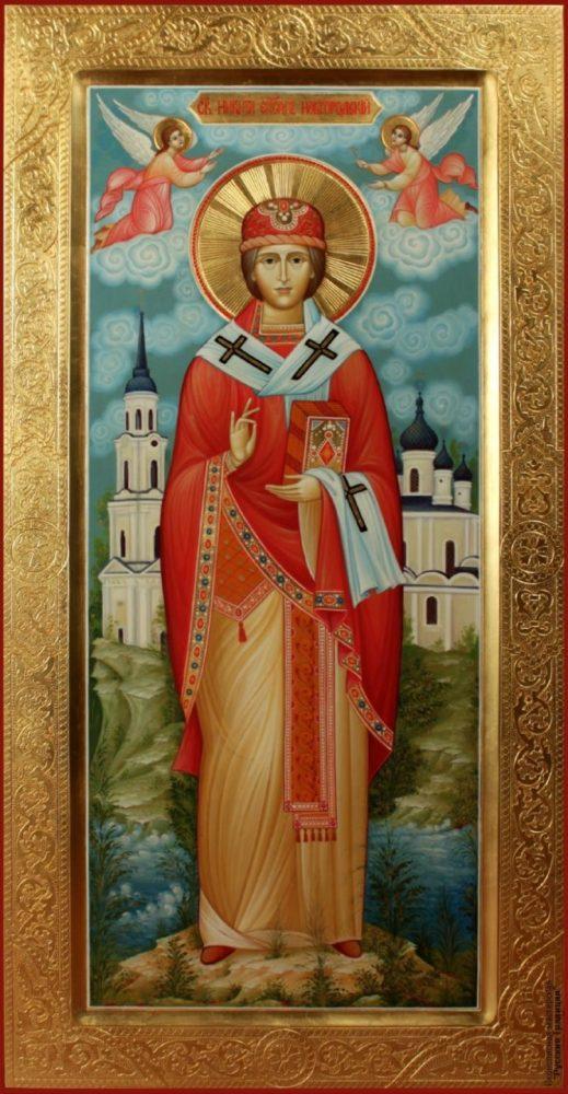 Никита Новгородский