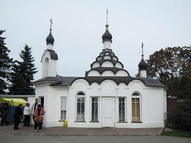 Церковь Покрова Пресвятой Богородицы возле Николо-Архангельского кладбища