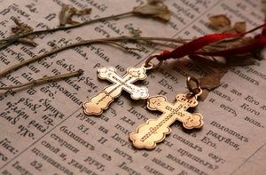 Как осветить крестик