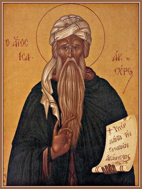 Икона Исаак Сирин, Ниневийский