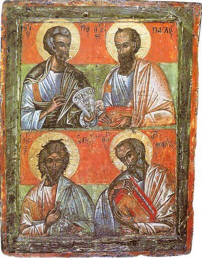 первоверховные апостолы петр +и павел