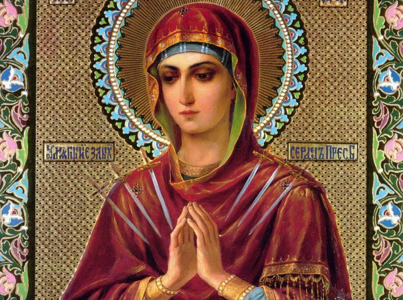 Правила молитвы умягчение злых сердец