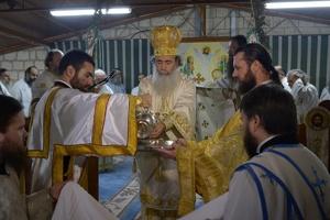 Празднование на Святой земле