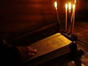 предначинательные молитвы перед псалтирью