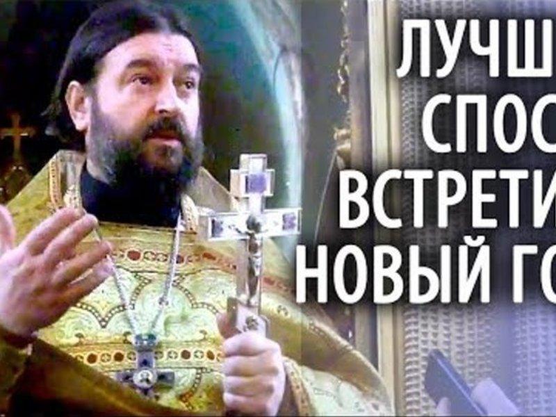 Семейные ценности Андрея Ткачева