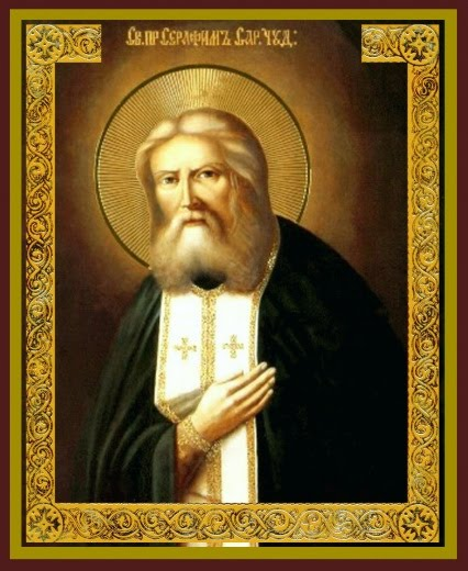 Святой Серафим Саровский - перед его иконой молятся об удаче на торговлю