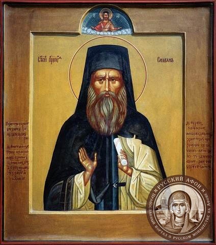 Молитва задержания старца Пансофия Афонского: сорокасильный оберег