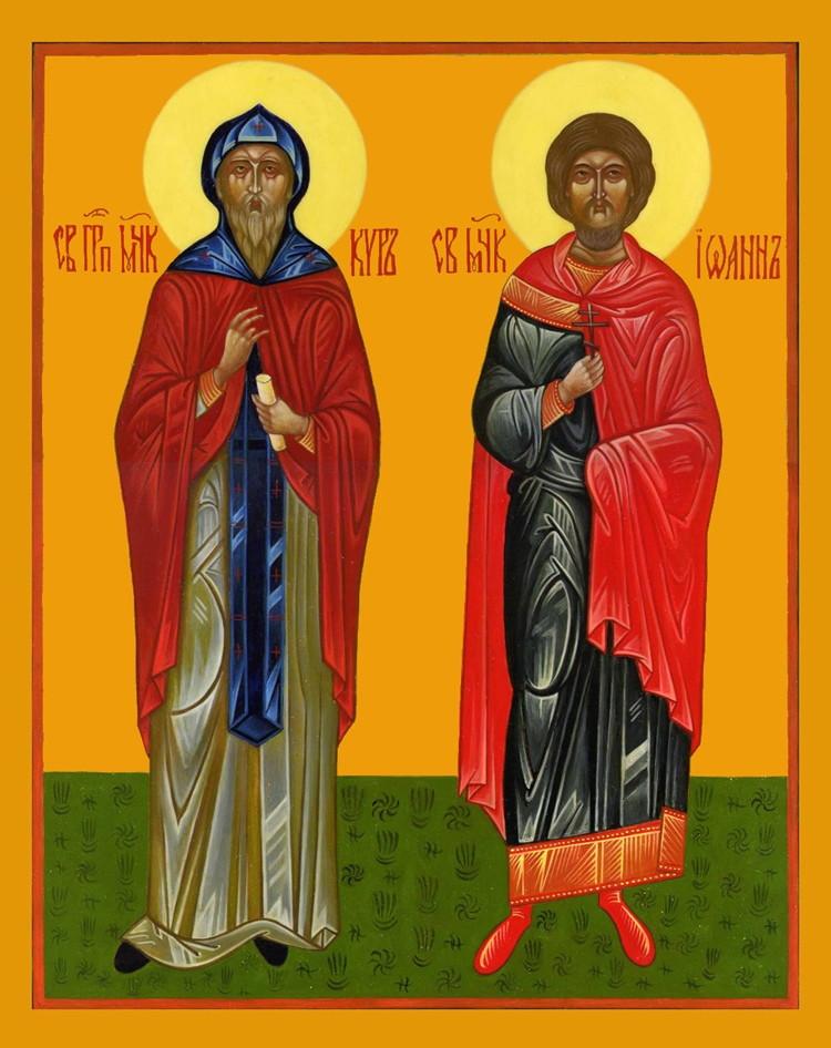 Об исцелении молятся Святым мученикам Киру и Иоанну