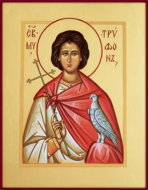 Святой лик Трифона