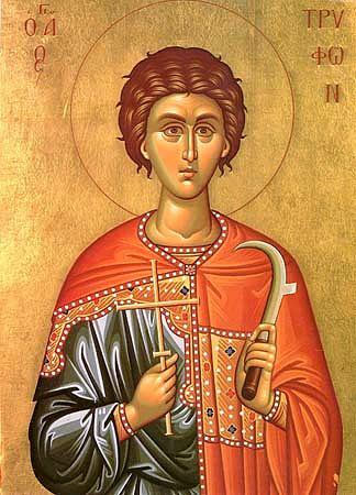 Молитва Святому Трифону о помощи в работе