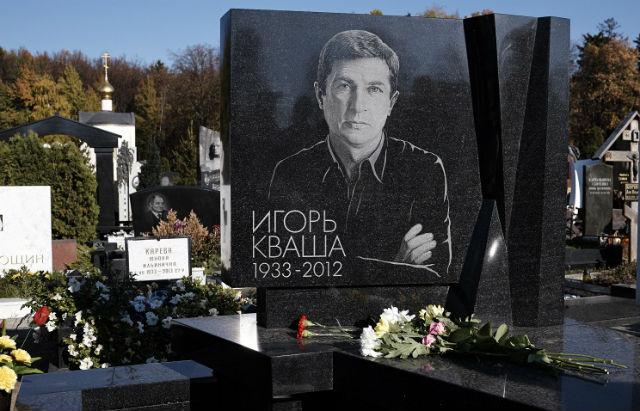 Памятник И. Кваше на Троекуровском кладбище