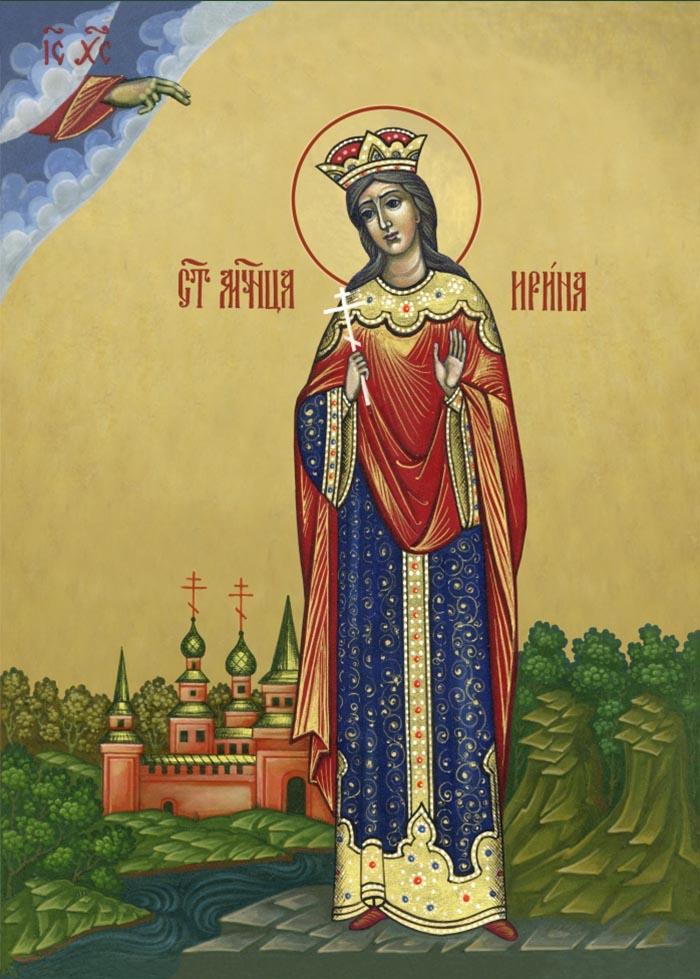 Молитвы святой великомученице Ирине Македонской