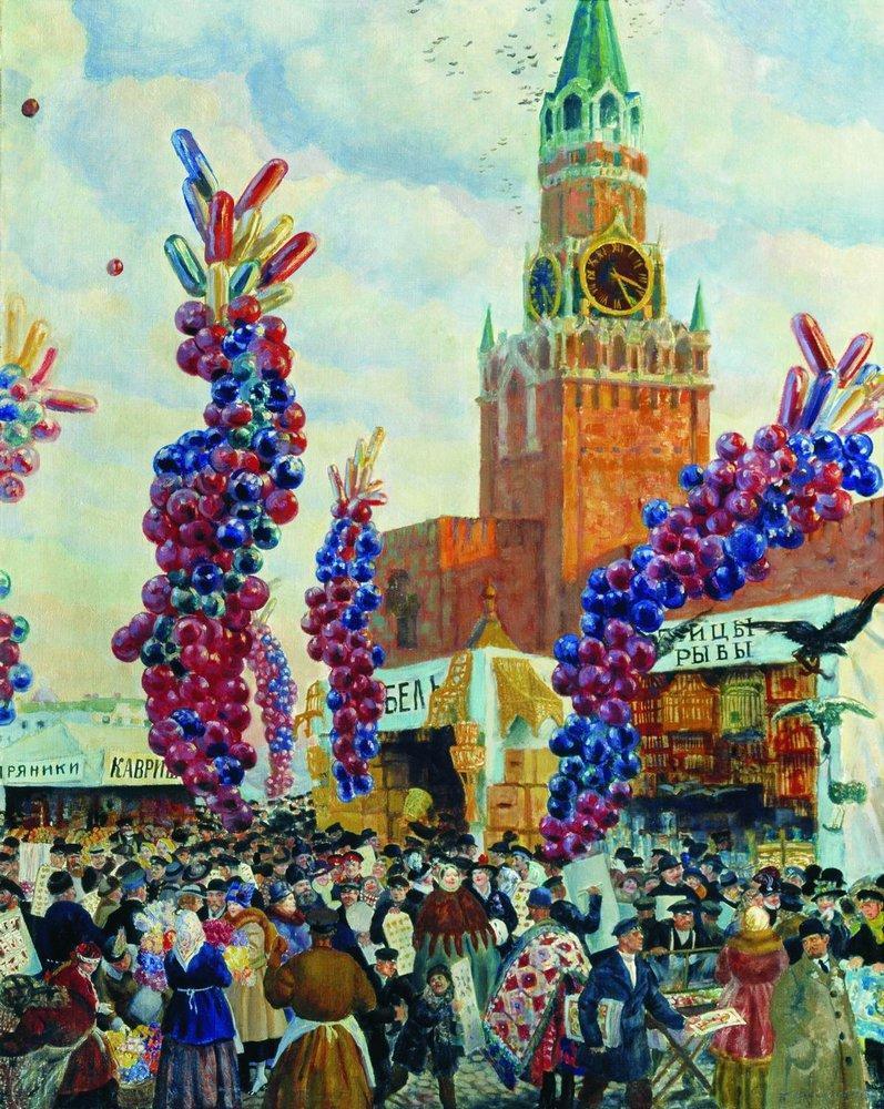 Борис Кустодиев. Вербный торг у Спасских ворот. 1917 г.
