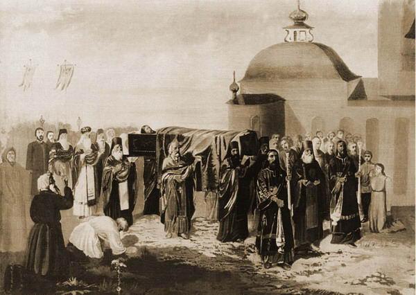 Перенесение мощей св. Симеона в 1704 г.