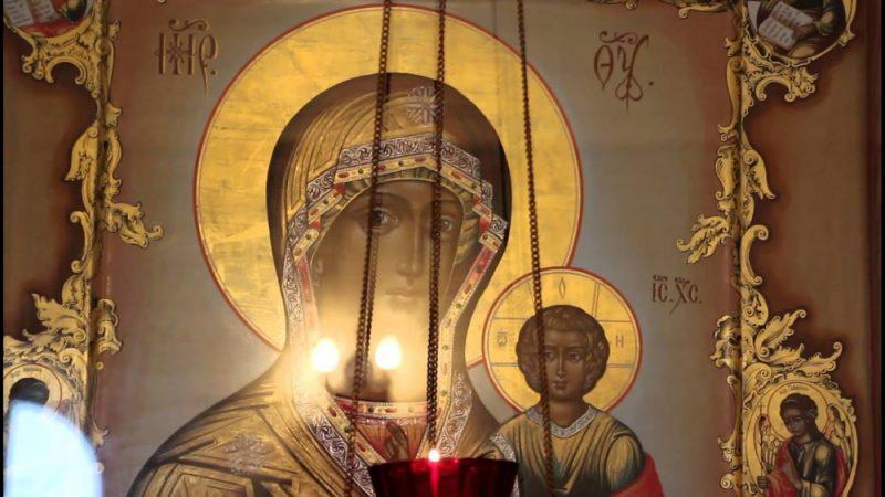 Храм Смоленской Иконы Божией Матери в Фили-Давыдково - YouTube