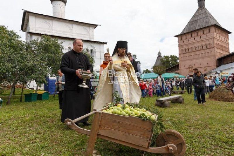 Освящение урожая на Яблочный Спас