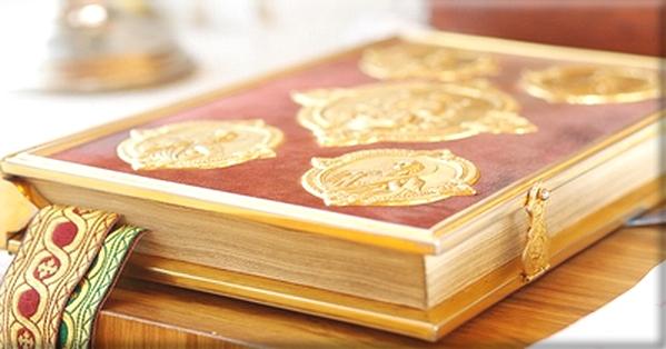 Молебен о здравии: заполняем записки правильно